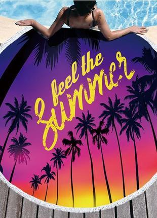 Пляжный коврик feel the summer полотенце плед покрывало 1416