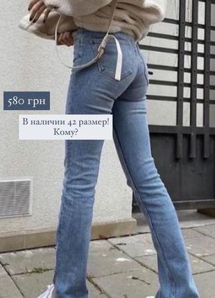 Голубые джинсы на высокой талии с разрезом zara
