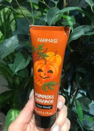 """Маска для лица «тыквенный капкейк"""" ,face mask, farmasi,80мл/турция!!!"""