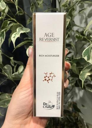 Увлажняющий крем для лица age reversist rich moisturi/farmasi/dr.tuna