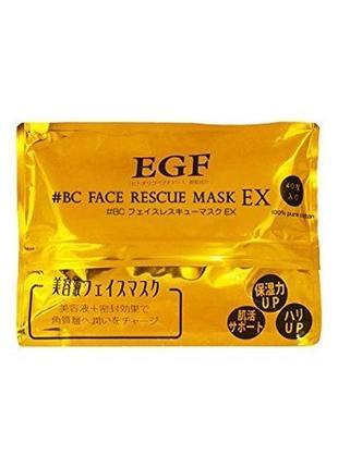 Katase egf bc face rescue mask ex анивозрастная маска для лица, 40 шт.