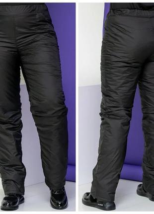 Зимние спортивные штаны на синтепоне батал