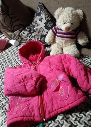 Курточка утеплен деми