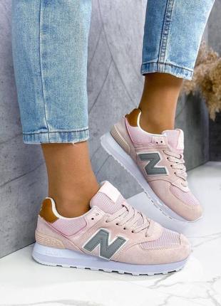 Женские кроссовки n_b, пудра с серым, натуральная замша