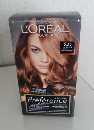 Краска для волос лореаль