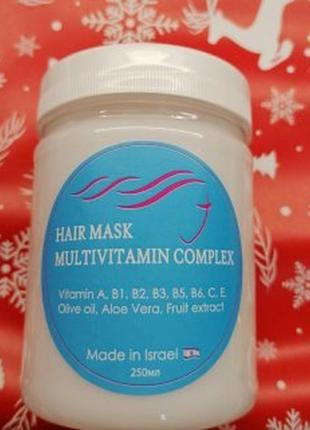 Ботокс витаминная маска для волос