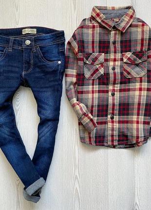 Комплект джинсы и рубашка на 4года