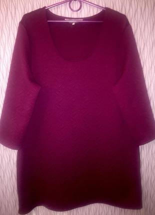 Ягодное демисезонное платье-туника. размер 50-56.