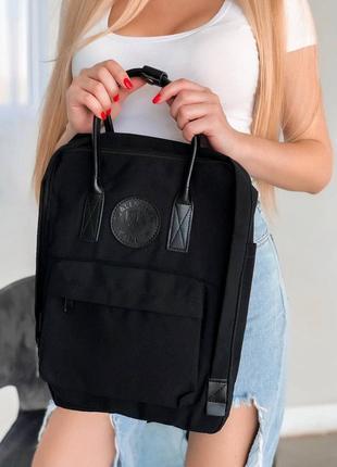 Рюкзак kanken 2.0