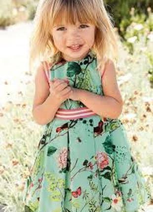 Платье некст на 8лет рост 128