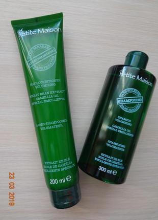 Набор безсульфатный шампунь и кондиционер от выпадения волос unice юнайс