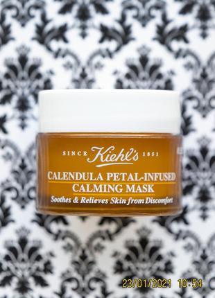 Успокаивающая маска для лица kiehl's calendula petal infused calming mask kiehls