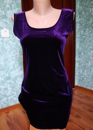 Бархатное платье миди трендовое-,стильное шикарного  цвета рр.с-м