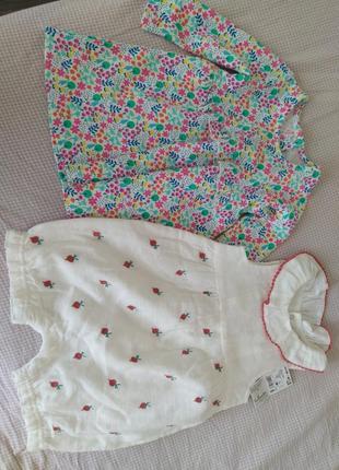 Дитяча сукня та пісочний (6-9міс, 9-12міс) можливий торг