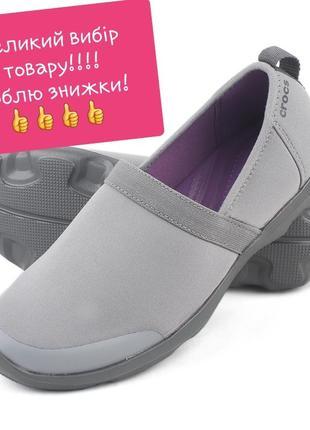 Легкая дышащая удобная повседневная обувь crocs обувь без скольжения 201884