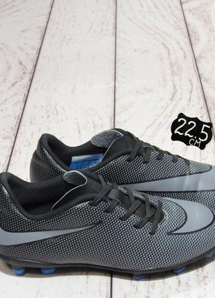 Nike оригинал бутсы для мальчика