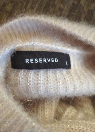 Шикарний светр, кофта оверсайз