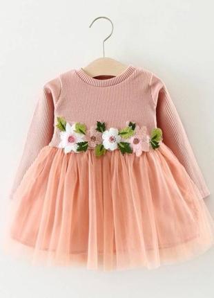 Платье нарядное, праздничное платье, платье с фатиновой юбкой
