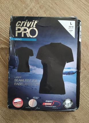 Женская бесшовная лыжная базовая согревающая  футболка
