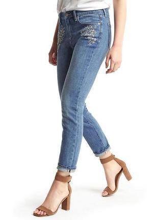 Authentic 1969 embroidered daisy best girlfriend jeans, 30 regular