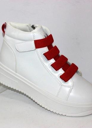 Белые осенние ботинки 510-121, кеды, кроссовки.