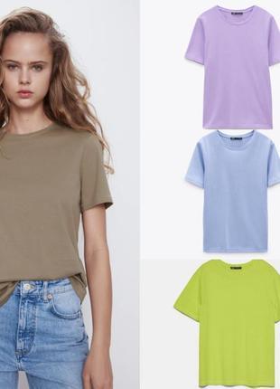 Базовые футболки zara лайм, голубая, хаки, лиловая