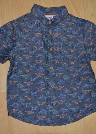 Бомбезная рубашечка под джинс