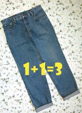🎁1+1=3 фирменные плотные прямые джинсы с подворотами, размер 48 - 50