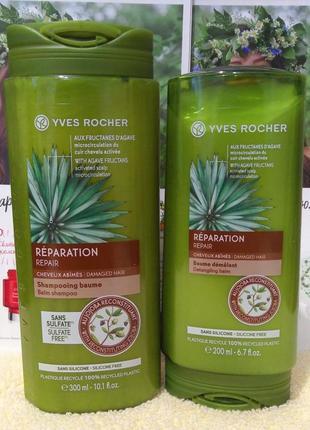 Набор для волос питание и восстановление ив роше yves rocher