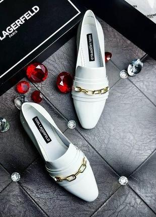 Karl lagerfeld оригинал белые кожаные туфли лоферы с золотой цепочкой-декором