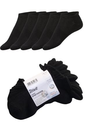 Комплект 5 пар. мужские спортивные хлопковые короткие носки crivit, 41-42.