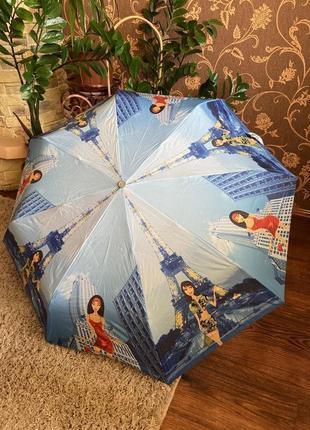 Зонт, зонтик голубого цвета
