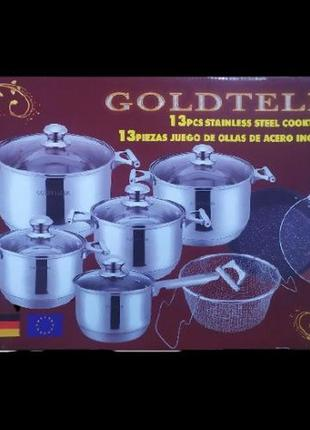 Набор кастрюль goldteller gt-1320 13 предметов
