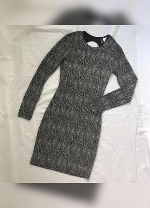 Блискуча міні сукня