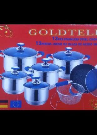 Набор кастрюль goldteller gt-1310 13 предметов