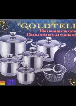 Набор кастрюль goldteller gt-1300 13 предметов