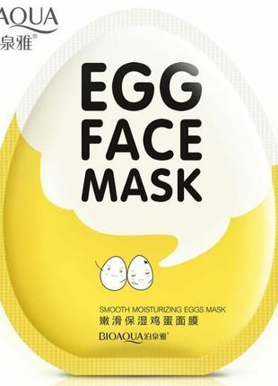 🖤маска для лица bioaqua egg face mask