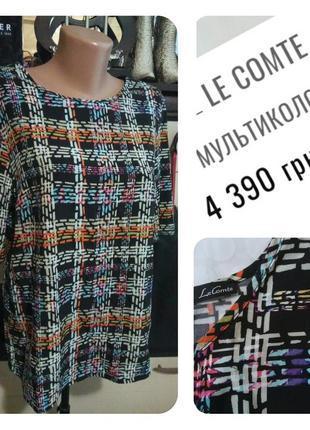 Le comte невесомая блуза французского премиум-бренд