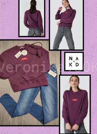 Качественный свитшот сливового цвета na-kd, p-p xl