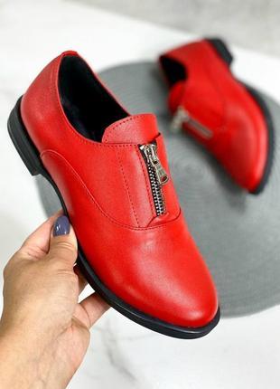 Женские туфли красные на низком ходу со змейкой натуральная кожа vove 1-3
