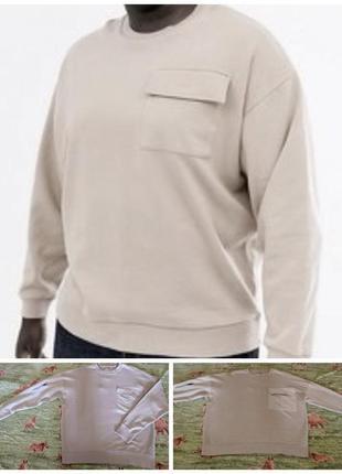 Кофта мужская реглан свитшот бежевый джемпер пуловер pull&bear