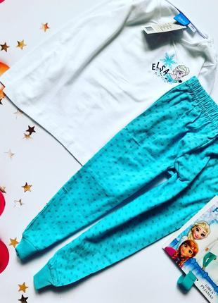 Пижама,пижамка lupilu