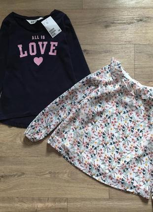 Реглан и шифоновая блузка для девочки