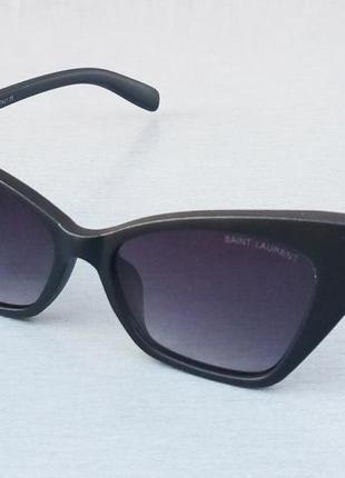 Yves saint laurent очки модные женские солнцезащитные черные с градиентом