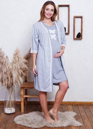 Комплект халат с ночной сорочкой для кормления vienetta турция s,m,l,xl