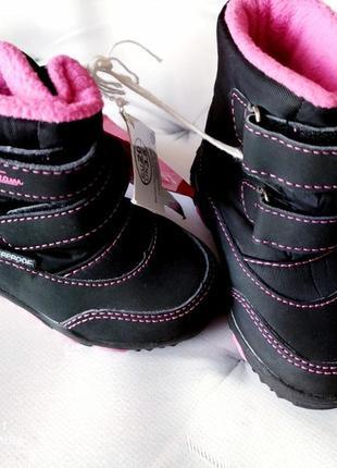 Демисезонные, непромокаемые ботинки германия