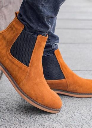 Зимние замшевые туфли челси zara зара (39-44, распродажа!)