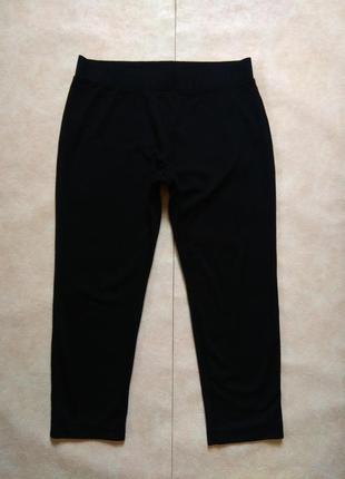 Стильные черные спортивные штаны с высокой талией m&s, 16 размер.