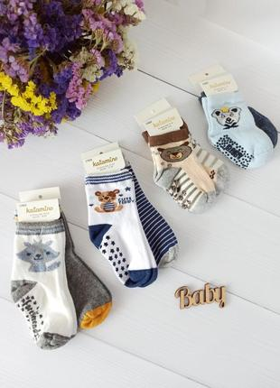 Набор хлопковых носков для малышей 0-6 мес. (8 пар), турция катамино
