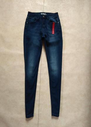 Стильные джинсы скинни с высокой талией chicoree, 36 размер.
